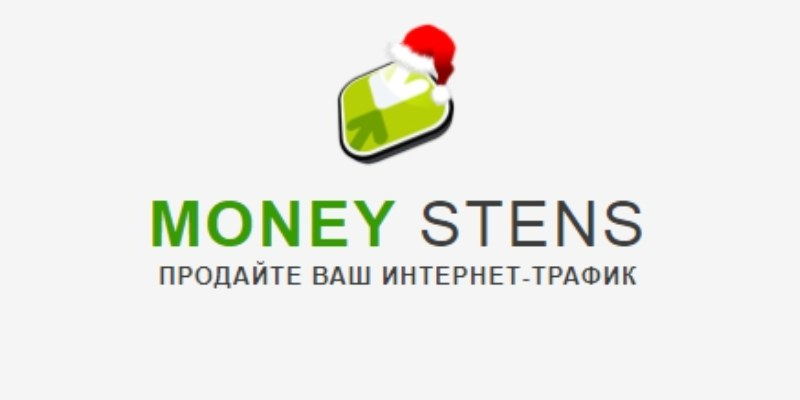 Money Stens. Продажа интернет-трафика